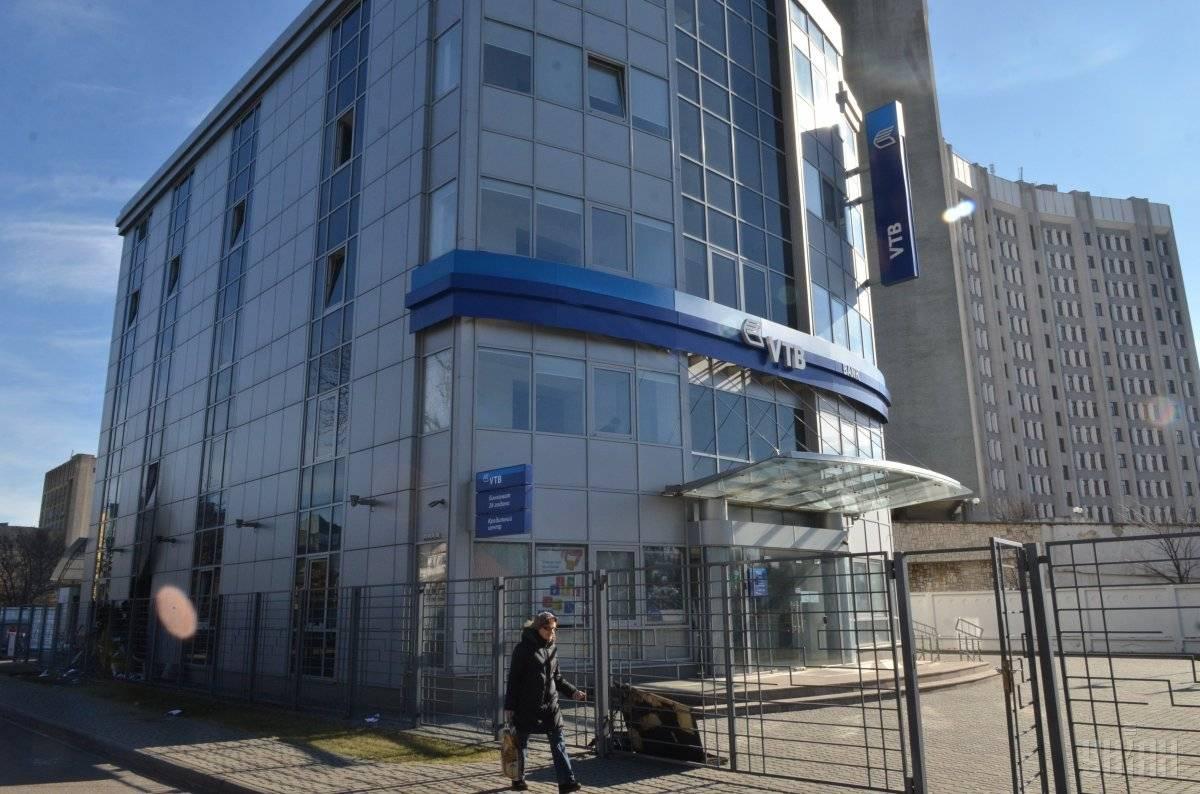 Відділення банку «ВТБ» у Львові, 22 лютого 2016 року