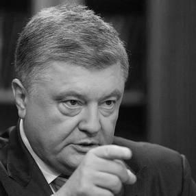 Петро Порошенко, президент України