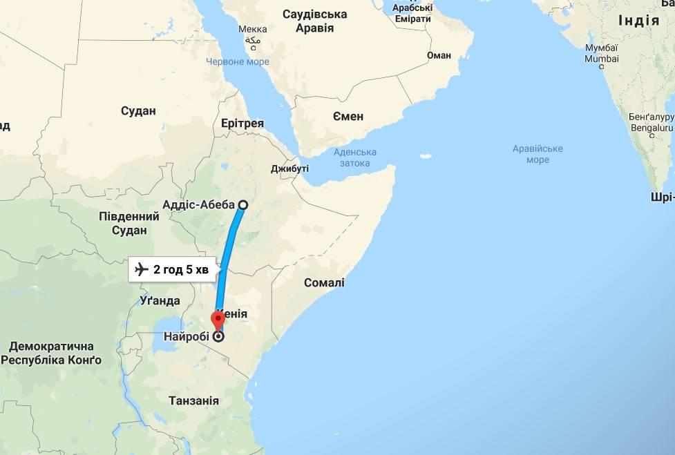 Літак рухався зі столиці Епіопії до столиці Кенії