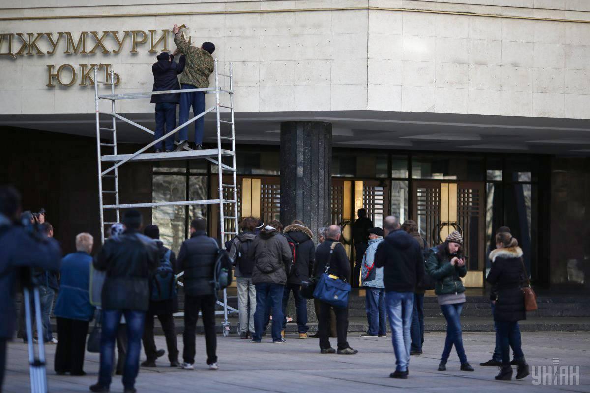 З будівлі Верховної Ради Криму знімають вивіску кримськотатарською мовою, Сімферополь, Крим, 18 березня 2014 року