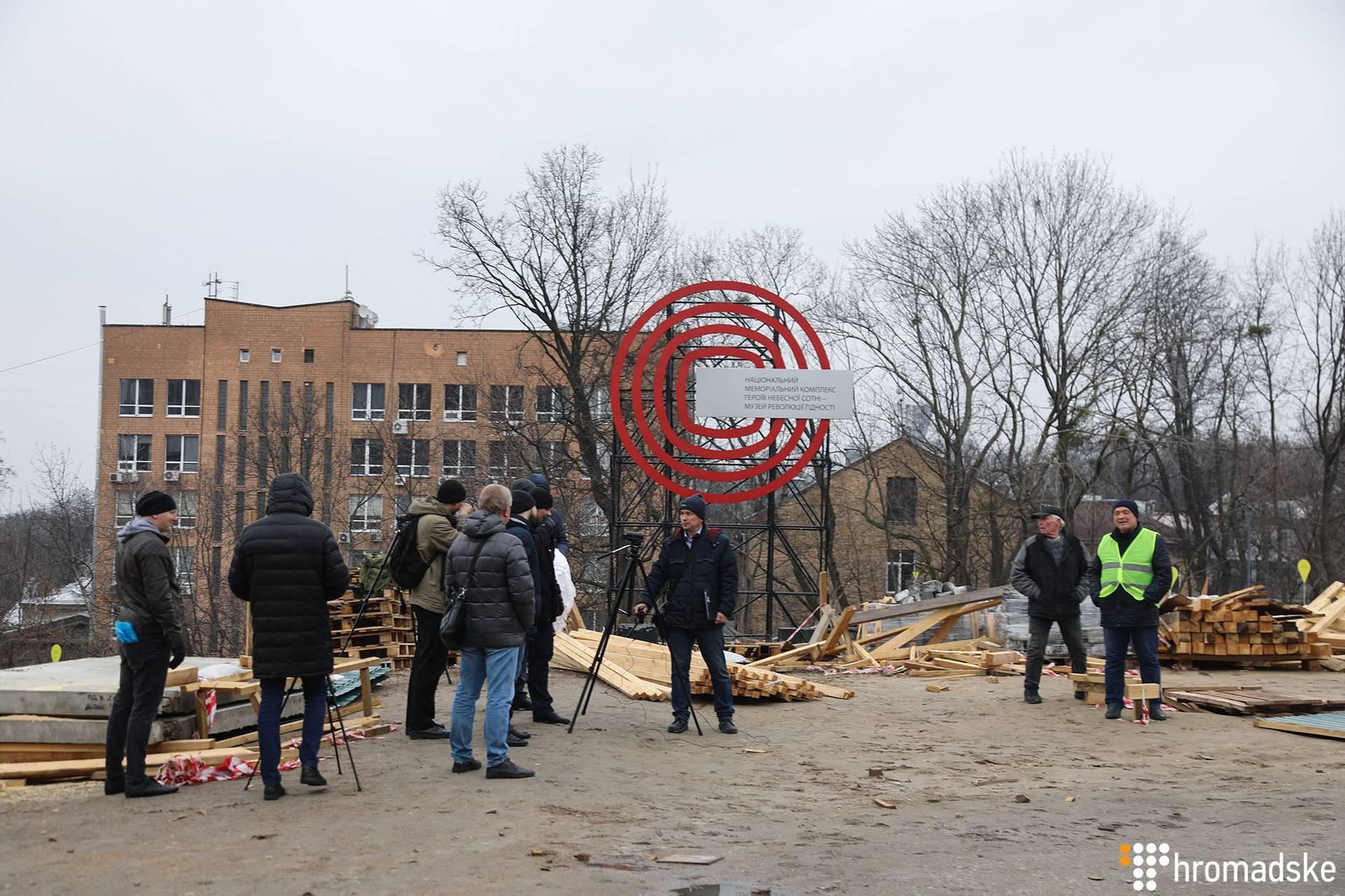 Представники Генпрокуратури провели слідчі експерименти на алеї Героїв Небесної сотні, де вже розпочалась підготовка до будівництва Меморіалу Небесної сотні, Київ, 19 березня 2019 року