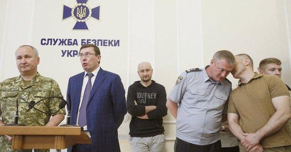 Бабченко живий: замах на нього був спецоперацією українських спецслужб: брифінг СБУ та прокуратури