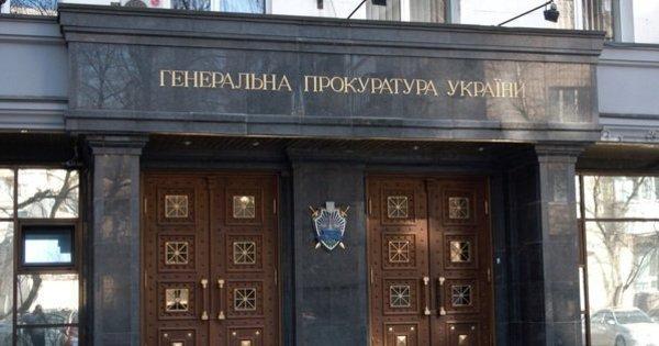 За останні 4 роки РФ видала Україні понад 90 ...