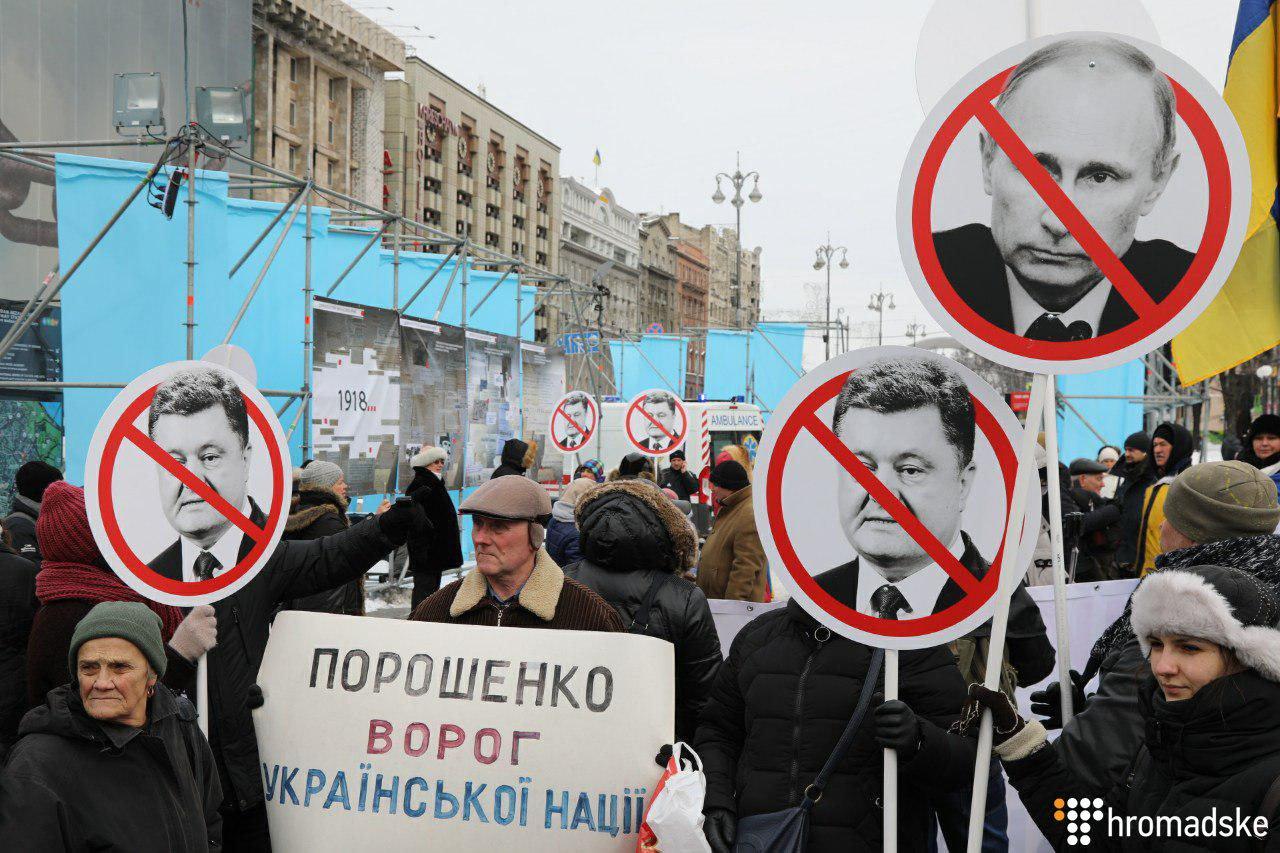https://s3.eu-central-1.amazonaws.com/img.hromadske.ua/posts/images/000/069/610/medium/data