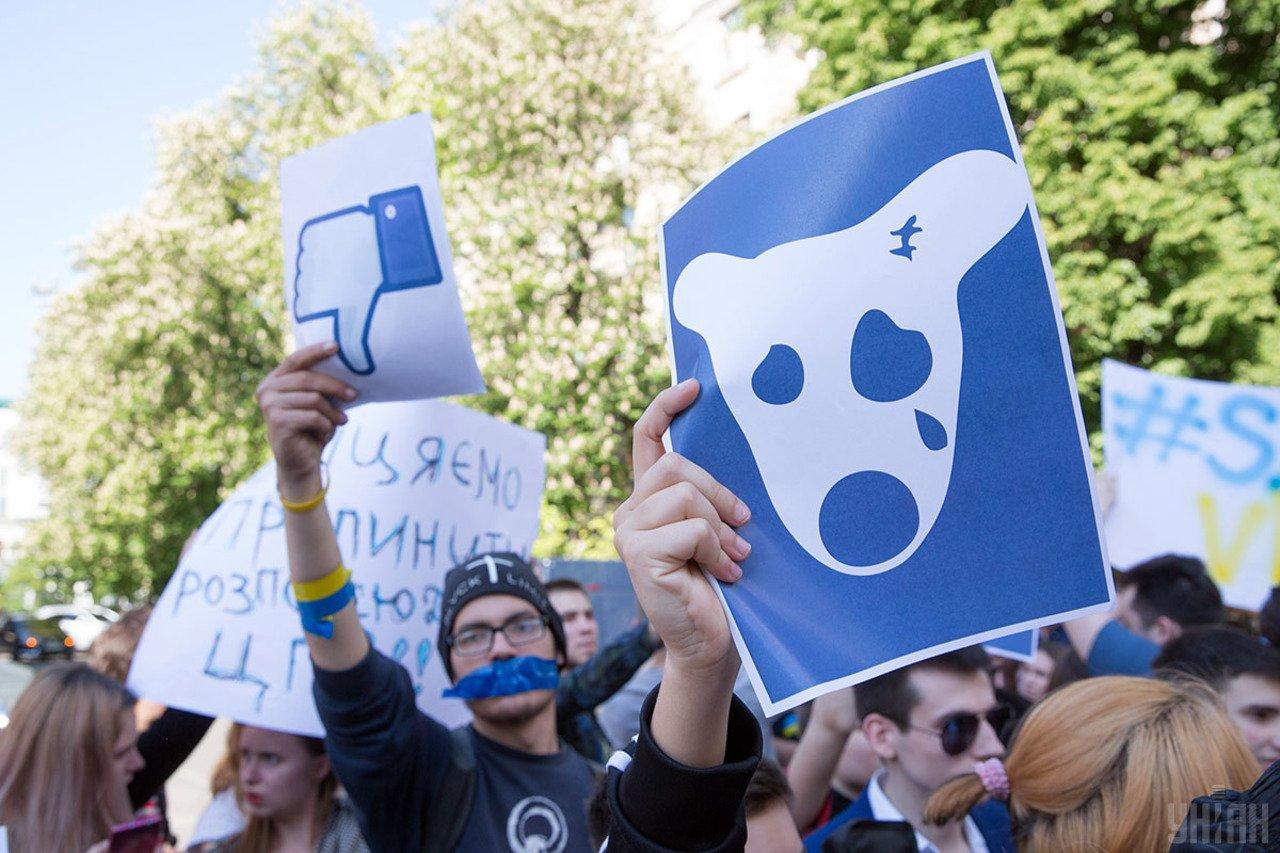 Соцсеть «ВКонтакте» обошла блокировку на Украине