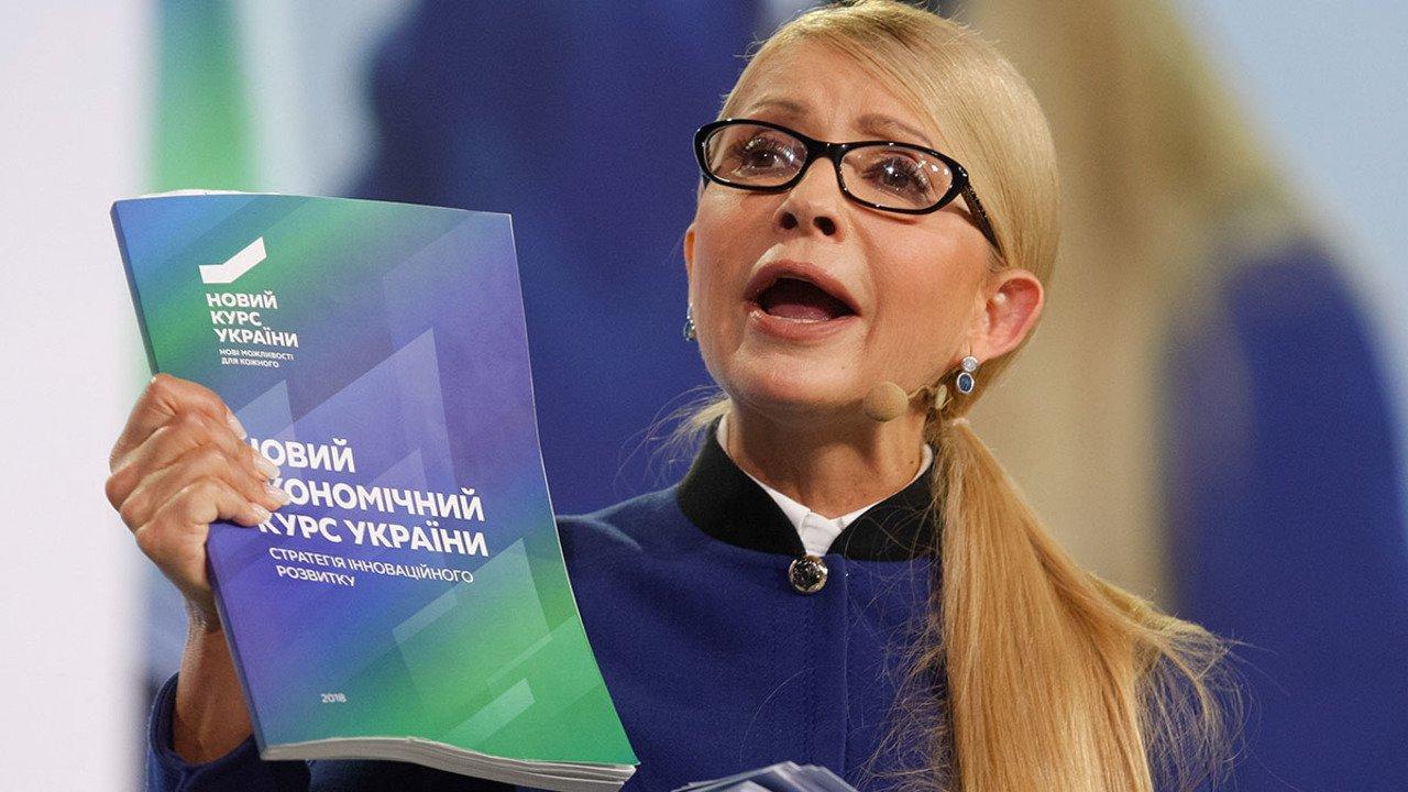 Голос соцмереж: що франківці думають про візит Юлії Тимошенко