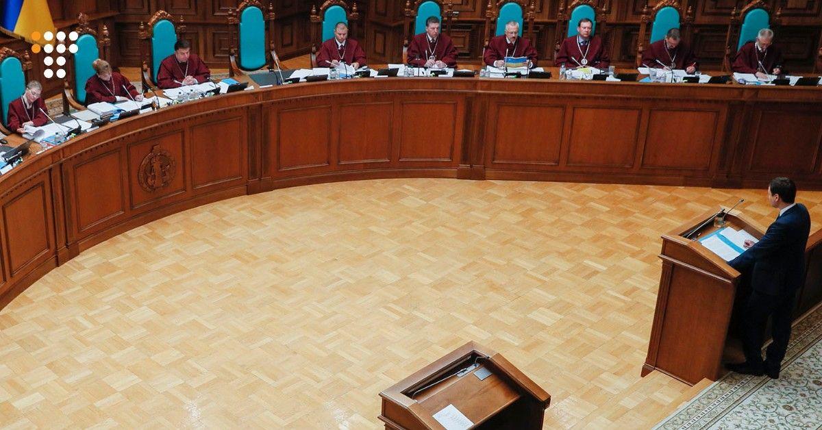 Якщо КС визнає незаконним указ про розпуск Ради, то виборчий процес ск