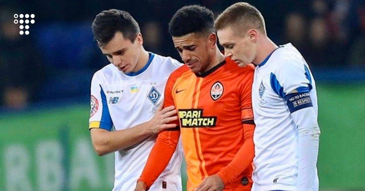 «Грі потрібні справжні фани»: як футболісти відреагували на расистськи