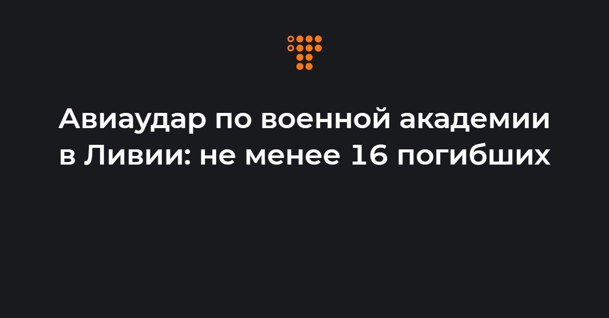В Самарской области будут судить банду из 7 наркодилеров, которые ... | 628x1200