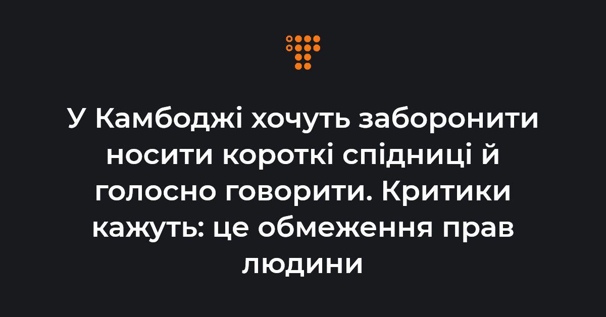 kdkjo6jglgimzrcr6 - Главная