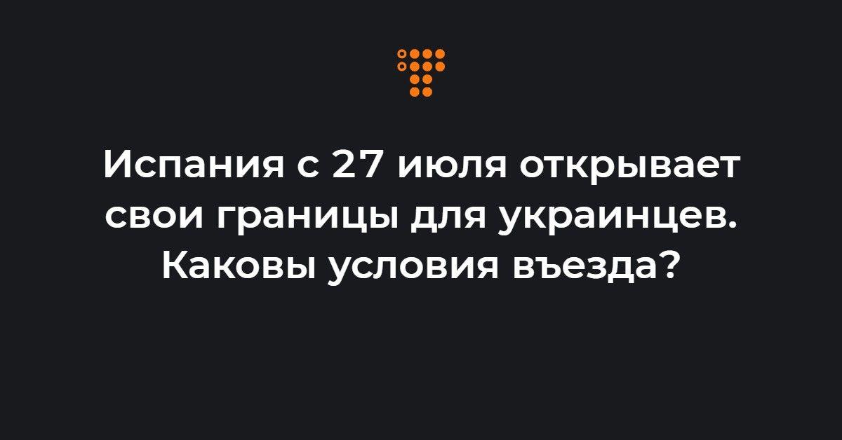 hromadske.ua