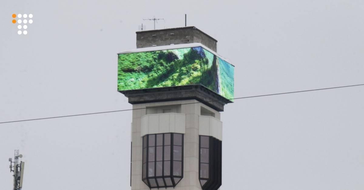 Годинник на Будинку профспілок у Києві відновив роботу  c99617eee2767