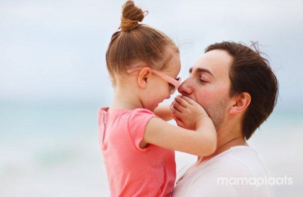 vaders tegen dochters dating Quotes Wat gebeurt er op een vroege dating scan