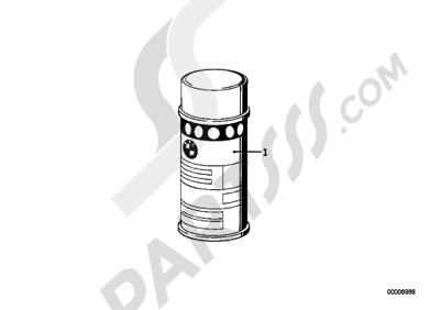 Bmw K75 K75 (K569) ACRYLIC SPRAYPAINT