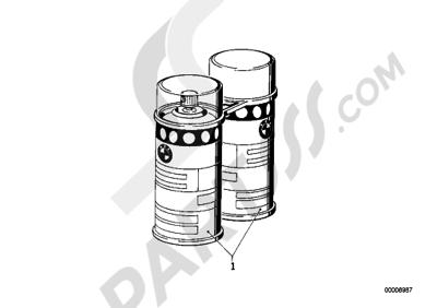 Bmw K75 K75 (K569) METALLIC PAINTSPRAY