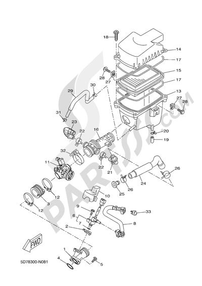 Yamaha MT-125 ABS 2016 INTAKE
