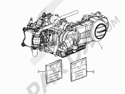 Piaggio BEVERLY 125 RST 4V ie E3 2010-2011-2012-2013-2014-2015 Motor completo