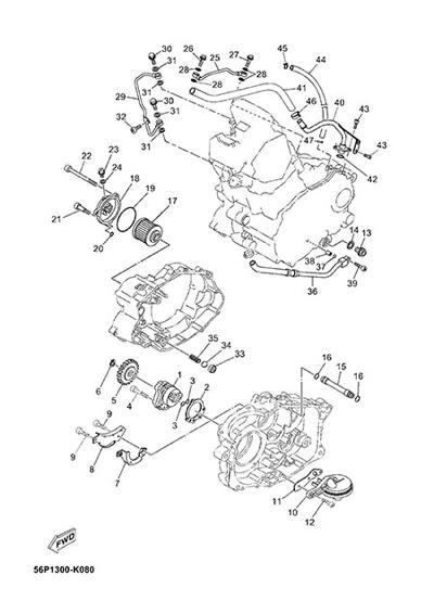 Yamaha XT660Z Tenere ABS 2015 OIL PUMP