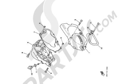 Yamaha PW80 2000 CRANKCASE COVER 1