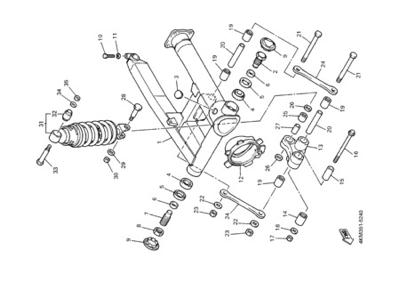 Yamaha XJ900S DIVERSION 2000 REAR ARM SUSPENSION
