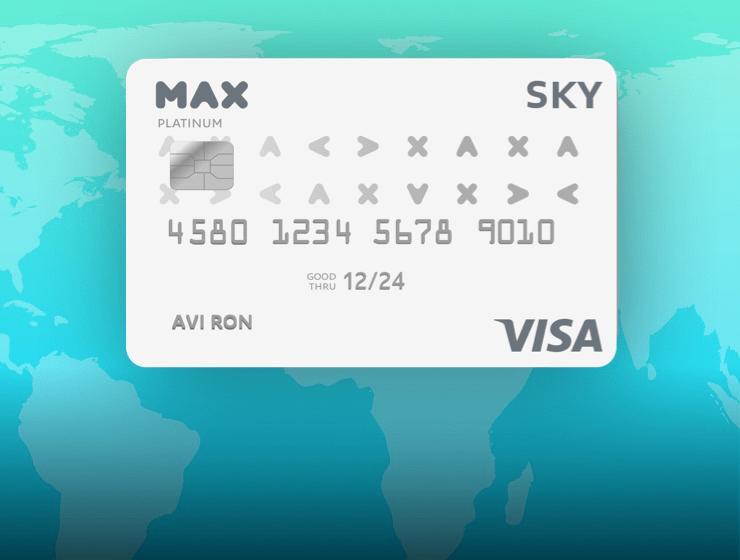 הכירו את SKYMAX