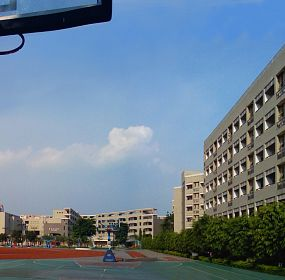 View from Campus, Hua Ying School, Foshan, China
