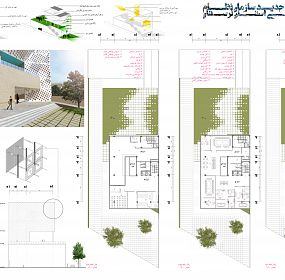 Lorestan office building competition