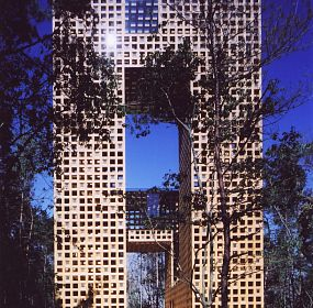"""""""The Kaisho Forest"""" Permanent Pavilion for the 2005 World Exposition in Aichi /2005"""