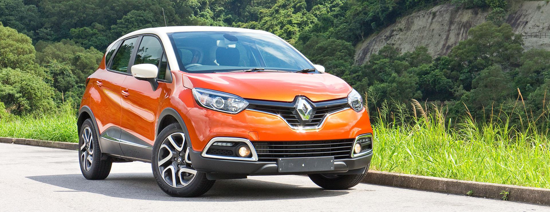 Renault Captur Gebrauchtwagen bestellen