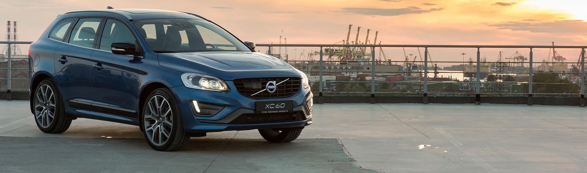 Volvo Gebrauchtwagen bestellen