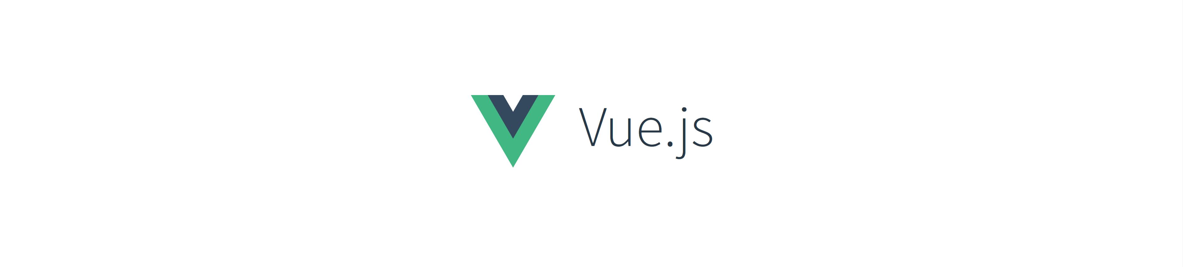 Vue.js - Logo
