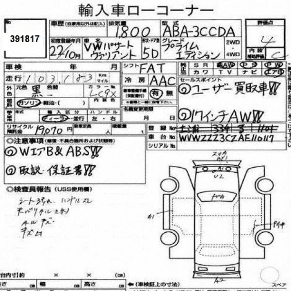Toyota Coaster Air Conditioning Wiring Diagram