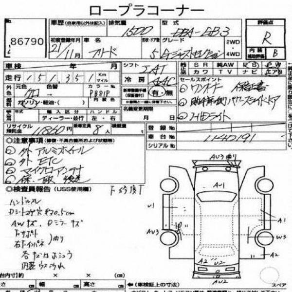 Buy Used Honda Freed In Safrica Messina Stock 424848