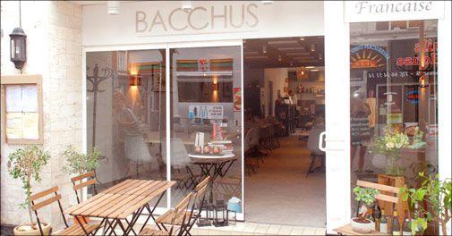 5 stjerner - frokost på Restaurant Bacchus