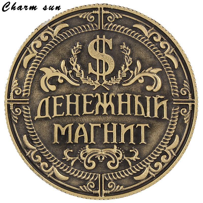 Бумажник амулет монеты России скопировать монеты для президента доллар монеты с статуя свободы нумизматика киев продать монеты советские метал рубли монеты стоимость