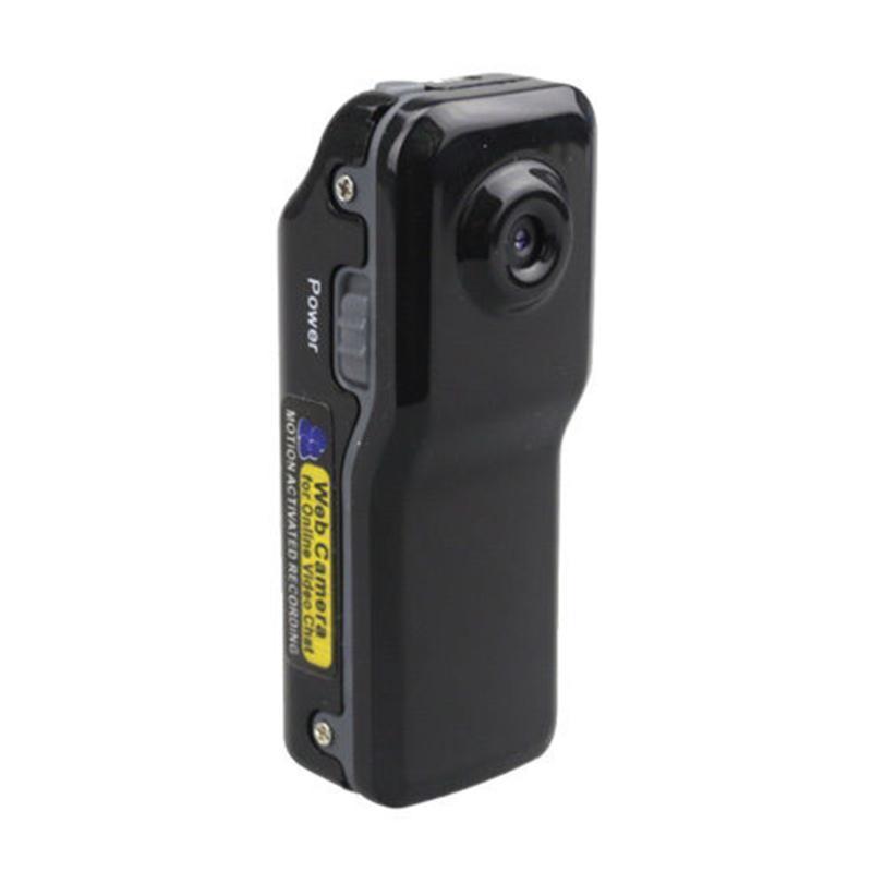 Скрытые видеокамеры в деревня