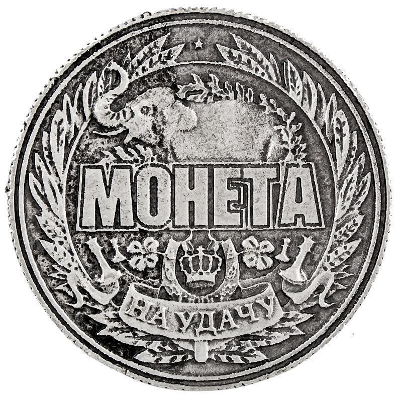 Ценный Бразильский монет рубль коллекция копию монеты евро Китай монеты сувениры копию медали1500 лет киеву