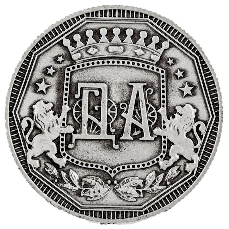 Монеты монеты России новогодние сувениры «да или нет» нумизматика киев продать монеты советские метал рубли монеты стоимость