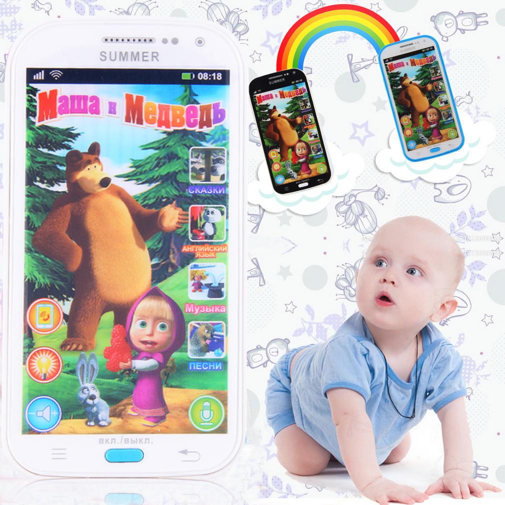 Новая модель русского языка телефон Игрушки обучающие интерактивные игрушки для детей игрушки для детей