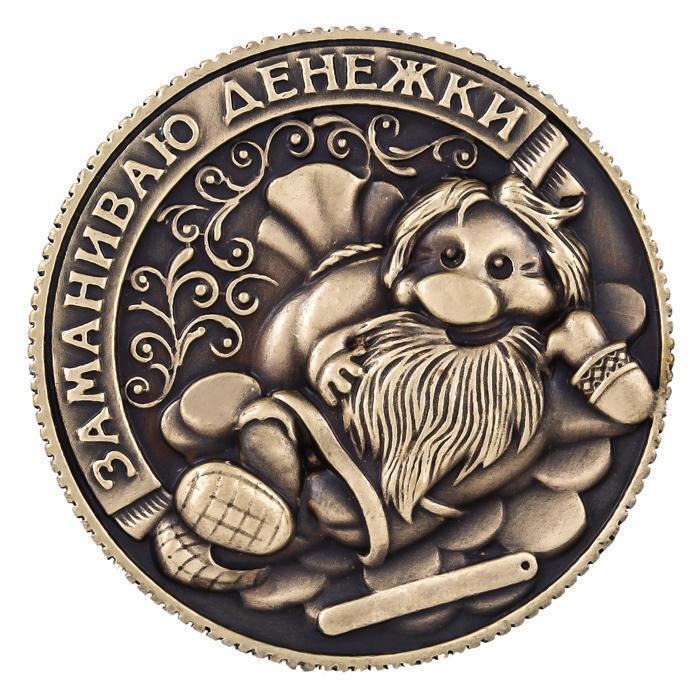 РУБЛЬ России копию монеты коллекции копию медали1500 лет киеву