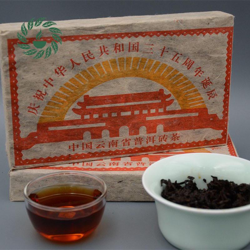 Китайский чай для похудения, купить чай для похудения в