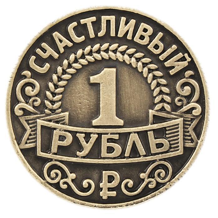 Памятные монеты металла ремесла марочные сувениры монета копию монеты металла подарок копию медали1500 лет киеву