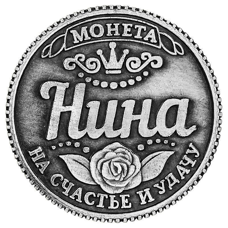 Античный имя альбома монеты копию бутик шоколадные монеты Канада серебряные монеты 2,5 см подароч... нумизматика киев продать монеты советские метал рубли монеты стоимость
