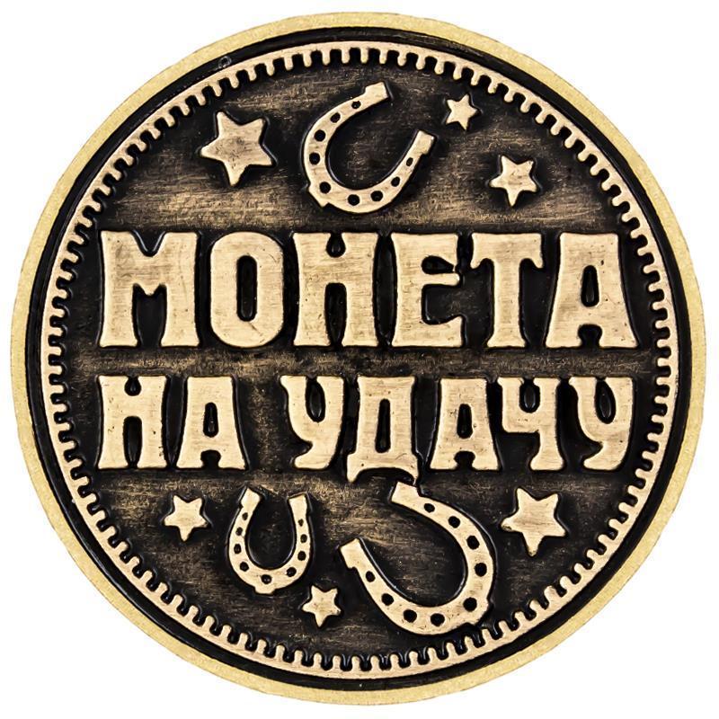 Монеты России рублевые монеты кошелек подарок ремесло реплики российских удачи монеты украшения К... нумизматика киев продать монеты советские метал рубли монеты стоимость