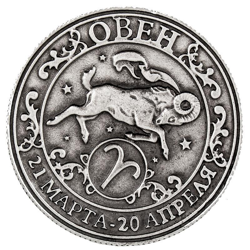 Эксклюзивный дизайн России монеты созвездие классический альбом Арчис монеты нумизматика киев продать монеты советские метал рубли монеты стоимость