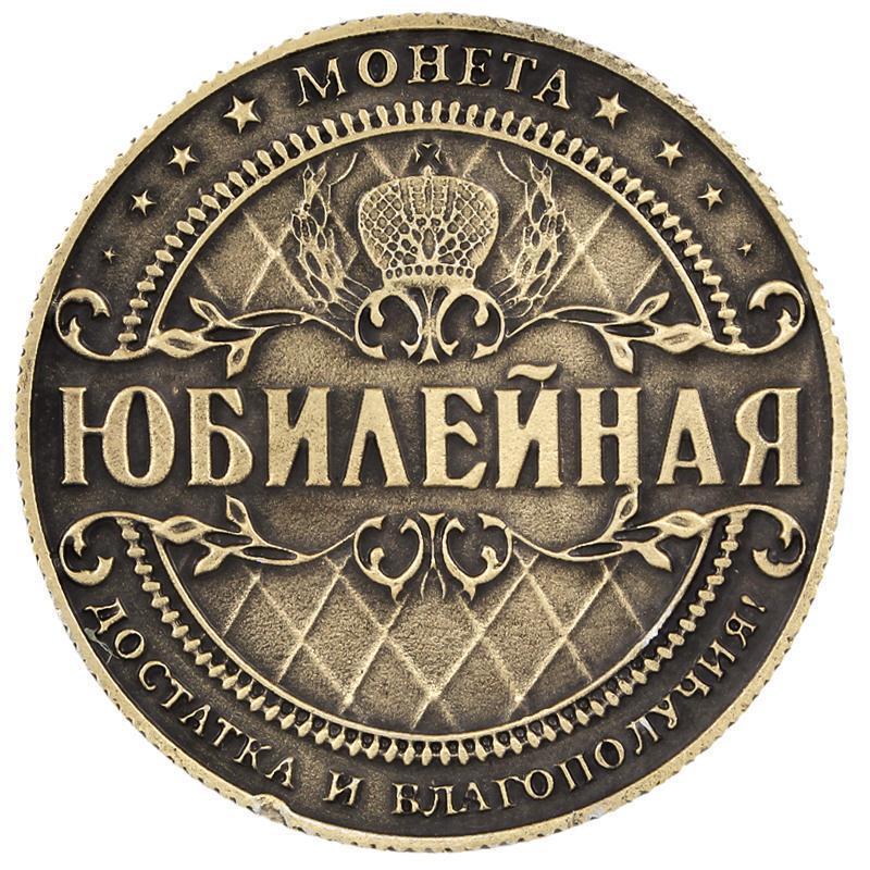 Юбилей Collectibles рубль России копию монеты коллекции копию медали1500 лет киеву