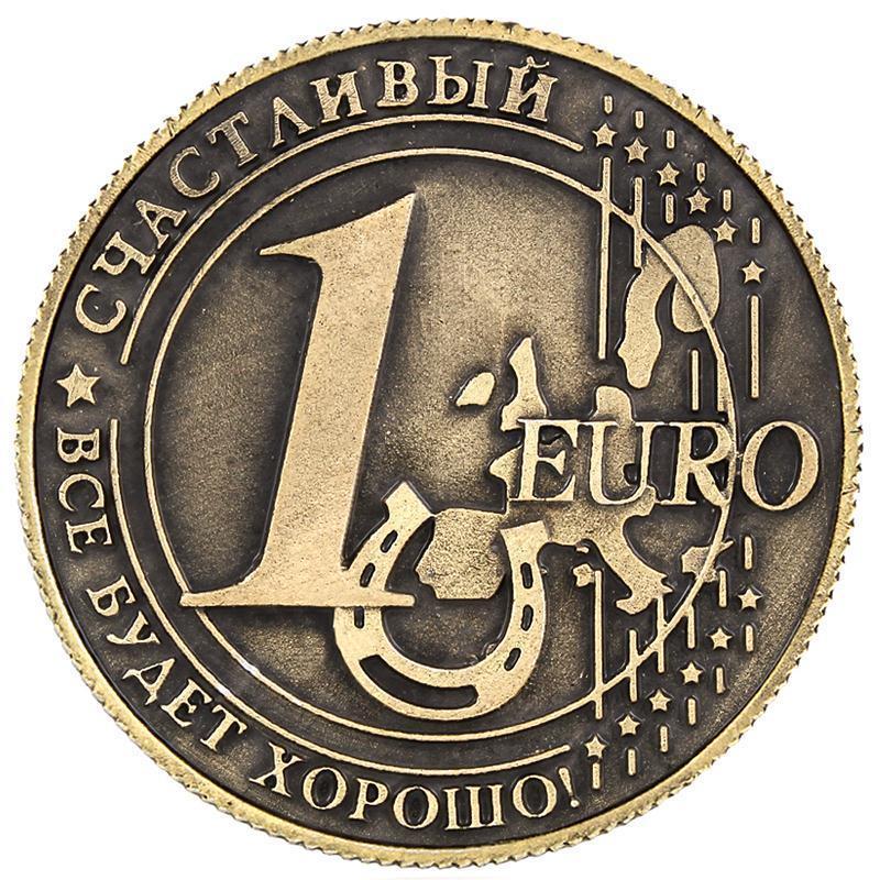 Юбилей золотые монеты евро монеты копий монеты 1 евро монеты Античная латунь нумизматика киев продать монеты советские метал рубли монеты стоимость