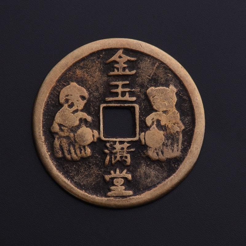 Китайский античный древних медные монеты юбилейные монеты сувенирные подарки нумизматика киев продать монеты советские метал рубли монеты стоимость