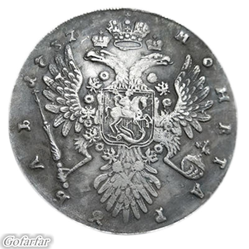 Древние монеты монеты Российской империи сплава 1741 нумизматика киев продать монеты советские метал рубли монеты стоимость