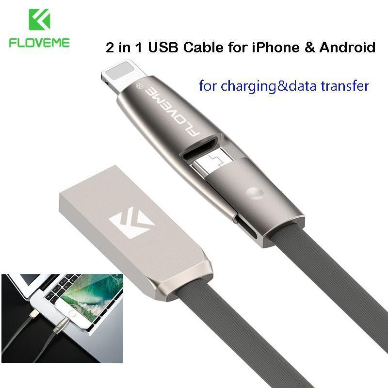 2 в 1 USB кабель для IPhone & Android универсальный для IPhone и основном Android Мобильные телефоны мобильные телефоны в стaврополе